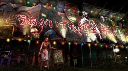 Новая игра в Японском Хоме